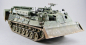 Leopard 1 Badger AEV